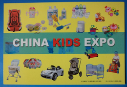 Child Safety Seat,baby Carriage,toy Car,Enfant Product,baby Cot,China 2015 China KIDs EXPO Advertising Pre-stamped Card - Childhood & Youth