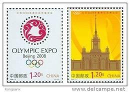 2008-12 CHINA The Olympic Expo Beijing 2008 2V
