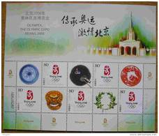 2008 CHINA Celebrating The Opening Of Beijing Olympic EXPO GREETING SHEETLET