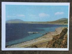 C9 Russia Russie USSR URSS Armenien Armenia Ganzsache Stationery Entier Postal P 335I Xx Sewan-See - 1923-1991 USSR