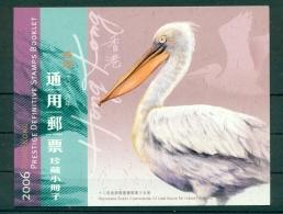 HONG KONG CHINA C1301 Série Courante - Oiseaux - 1997-... Région Administrative Chinoise