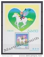 Japan - Japon 1991 Yvert BF 136, Writing Letter Day - Miniature Sheet - MNH
