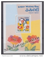 Japan - Japon 1996 Yvert BF 155, Letter Writing Day - Miniature Sheet - MNH