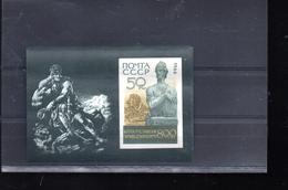 RUSSIE BLOC 43** SUR LE POETE CHOTA ROUSTAVELI - 1923-1991 USSR