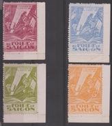 INDOCHINE  1927-8  VIETNAM    LABEL   FOIRE  SAIGON  **MNH    Réf  G679