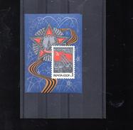 RUSSIE BLOC 49** SUR LE CINQUANTENAIRE DE L ARMEE ROUGE - 1923-1991 USSR