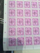 PO790 -  1 Fr ROSE - FEUILLE COMPLÈTE  - 100 TIMBRES NEUFS - VALEUR 50 EUROS - Precancels