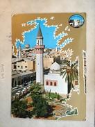 AK  LIBYA   TRIPOLI   1973. - Libyen