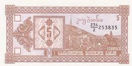 GEORGIA  3 LARI  1993   FDS - Georgia