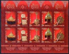 RUSSIAN FEDERATION 2006 Bicentenary Of Kremlin Museum Sheetlet MNH / **.  Michel 1320-24 Kb - 1992-.... Federation