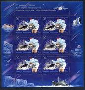 RUSSIAN FEDERATION 2006 Antarctic Exploration Sheetlet MNH / **.  Michel 1304 Kb - 1992-.... Federation