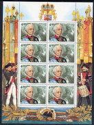 RUSSIAN FEDERATION 2005 Suvorov Anniversary Sheetlet MNH / **.  Michel 1287 Kb - 1992-.... Föderation