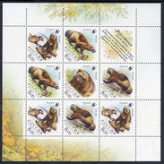 RUSSIAN FEDERATION 2004  Wolverines Sheetlet MNH / **.  Michel 1198-1201 Kb - 1992-.... Federation