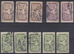 Indochine 1933 - Lot De 10 Timbres Service N°13 à N°15 Oblitérés - Used Stamps