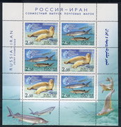 RUSSIAN FEDERATION 2003 Caspian Sea Fauna Sheetlet MNH / **.  Michel 1118-19 Kb - 1992-.... Federation