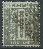 1863-65 REGNO USATO CIFRA 1 CENT - P50 - Usati