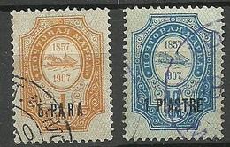 RUSSLAND RUSSIA 1909 Levant Levante Michel 30 & 33 O