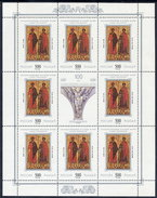 RUSSIAN FEDERATION 1997 Centenary Of State Museum Sheetlets MNH / **.  Michel 623-26 Kb - 1992-.... Federation