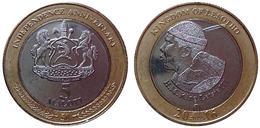 LESOTHO 2016  5 MALOTI GOLDEN JUBILEE OF INDEPENDENCE BIMETALLICA FDC UNC - Lesotho
