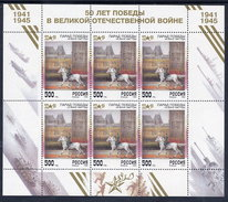 RUSSIAN FEDERATION 1995 50th Anniversary Of Victory 500 R.  Sheetlet MNH / **.  Michel 433 Kb - 1992-.... Federation