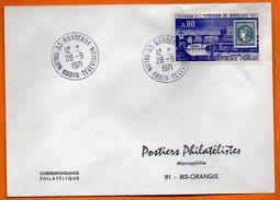 MAURY N° 1659 EMISSION DE BORDEAUX   Lettre Entière N° CC  943 - Poststempel (Briefe)