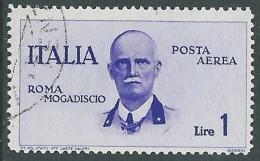 1934 REGNO USATO POSTA AEREA ROMA MOGADISCIO 1 LIRA - P51-4 - 1900-44 Vittorio Emanuele III