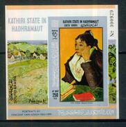 Art, Peinture, Tableaux - KATHIRI STATE OF HADRAMAUT - Van Gogh: Portrait De Madame Ginoux - B.F Numéroté ** - 1968 - Emiratos Árabes Unidos