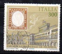 XP1757 - REPUBBLICA 1985,  ESPOSIZIONE ITALIA 85 : SARDEGNA  Usato - 6. 1946-.. Repubblica