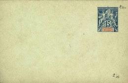 DIEGO SUAREZ - Entier Sur Env Vierge Au Type Groupe - P21161 - Covers & Documents