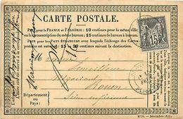 Cpa Précurseur SAINT OMER 62 à Rouen  1878 - Saint Omer