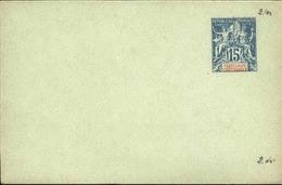 GUADELOUPE - Entier Sur Env Vierge Au Type Groupe - P21170 - Lettres & Documents