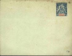 GUADELOUPE - Entier Sur Env Vierge Au Type Groupe - P21171 - Lettres & Documents