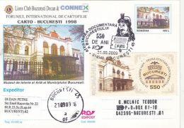 ORGANIZATIONS, LIONS CLUB, BUCHAREST ART MUSEUM, PC STATIONERY, ENTIER POSTAL, 2009, ROMANIA - Rotary, Lions Club