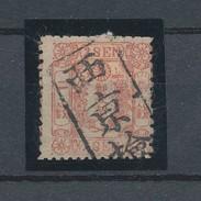 1872/74. Japan :) - Japon