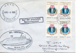 Enveloppe.cachet MS Odessa. Aug-6-1985 - Machine Stamps (ATM)
