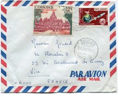 """CAMBODGE LETTRE PAR AVION AVEC AU DOS CACHET """"REPUBLIQUE KHMERE.......RENTREZ CHEZ VOUS"""" DEPART PHNOMPENH 13 JAN 1975 - Camboya"""