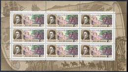 RUSSIAN FEDERATION 1992 Geographical Exploration 1 R. Sheetlet MNH / **.  Michel 250 Kb - 1992-.... Federation
