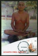 India 2016 Acharya Vimal Sagar Ji Jainism Religion Temple Max Card # 8186 - Religions
