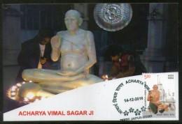 India 2016 Acharya Vimal Sagar Ji Jainism Religion Temple Max Card # 8244 - Religions