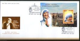 India 2016 Saint Mother Teresa Canonization Nobel Prize M/s On FDC # 18189 - Mother Teresa