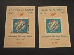 PANAMA - 2 BF 1964 OLIMPIADI - NUOVI(++) - Panama