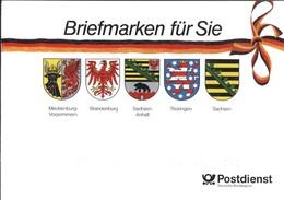 Geschenkheftchen GH 1 Mit 10 BRD Mi1390 Gest 21.6.91 Halberstadt - [7] République Fédérale