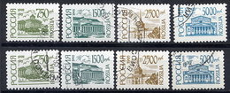 RUSSIAN FEDERATION 1995 Buildings Definitive (4) On Chalky And Ordinary Paper  Used.  Michel 418-421v+w - 1992-.... Federation