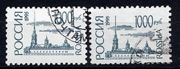 RUSSIAN FEDERATION 1995 Buildings Definitive 1000 R.  On Chalky And Ordinary Paper  Used.  Michel 414v+w - 1992-.... Federation