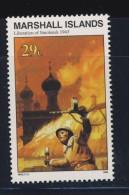 MARSHALL 1993  Smolensk  Scott N°472  NEUF MNH** - WW2