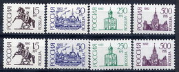 RUSSIAN FEDERATION 1992 Buildings Definitive  (4).  On Chalky And Ordinary  Paper  MNH / **.  Michel 278-81 I A V+w - 1992-.... Federation