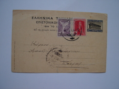 GREECE POSTAL STATIONERY    2 SCAN PATRA-AGRINION 1930 - Griechenland