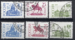 RUSSIAN FEDERATION 1992 Definitive 10, 25 And 100 R  On Chalky And Ordinary Papers Used .  Michel 238-40v+w - 1992-.... Federation