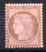 FRANCE - YT N° 58 Signé Maury- Neuf * - MH - Cote: 550,00 € - 1871-1875 Ceres