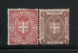 ITALIA REGNO- 1896: Stemma Di Savoia In Riquadri Diversi- 2 Valori Nuovi Con T.l. Da 1 E 2 C.- In Buone Condizioni.